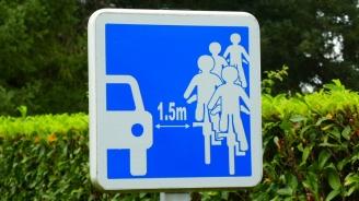 Afstand fietsers